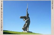 Игра Вспомни СССР вопрос 11