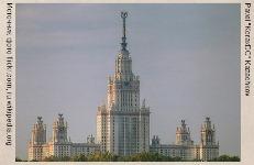 Игра Вспомни СССР вопрос 12
