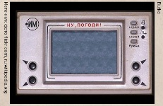 Игра Вспомни СССР вопрос 142