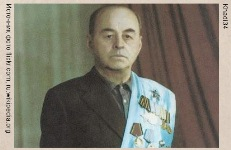 Игра Вспомни СССР вопрос 143