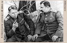Игра Вспомни СССР вопрос 154