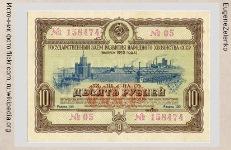Игра Вспомни СССР вопрос 159