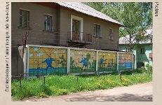 Игра Вспомни СССР вопрос 191