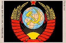 Игра Вспомни СССР вопрос 197