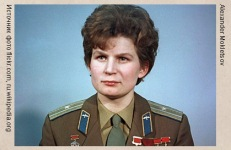 Игра Вспомни СССР вопрос 199