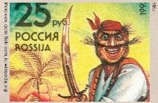 Игра Вспомни СССР вопрос 218
