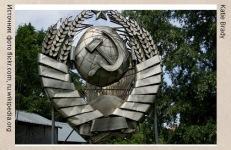 Игра Вспомни СССР вопрос 220