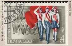 Игра Вспомни СССР вопрос 223
