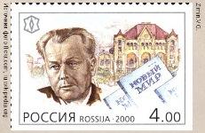 Игра Вспомни СССР вопрос 236