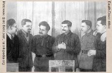 Игра Вспомни СССР вопрос 252