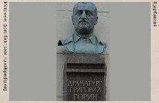 Игра Вспомни СССР вопрос 261