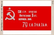 Игра Вспомни СССР вопрос 275