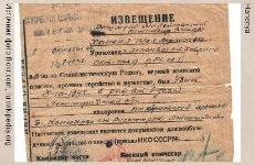 Игра Вспомни СССР вопрос 285