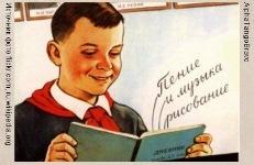 Игра Вспомни СССР вопрос 19
