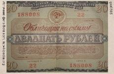 Игра Вспомни СССР вопрос 293