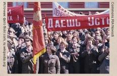 Игра Вспомни СССР вопрос 300