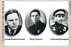 Игра Вспомни СССР вопрос 306