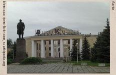 Игра Вспомни СССР вопрос 314