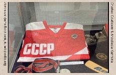 Игра Вспомни СССР вопрос 347