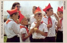 Игра Вспомни СССР вопрос 372