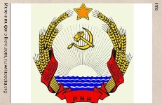 Игра Вспомни СССР вопрос 388