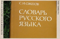 Игра Вспомни СССР вопрос 389