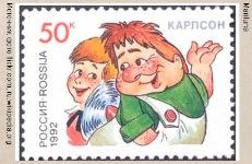 Игра Вспомни СССР вопрос 395