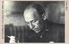 Игра Вспомни СССР вопрос 412