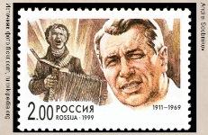 Игра Вспомни СССР вопрос 437