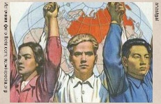 Игра Вспомни СССР вопрос 56