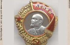 Игра Вспомни СССР вопрос 80