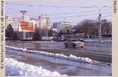 Игра Вспомни СССР вопрос 83