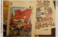 Игра Вспомни СССР вопрос 96