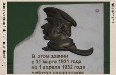 Игра Вспомни СССР вопрос 113