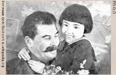 Игра Вспомни СССР вопрос 121